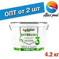Kompozit INTERIOR 3 4,2 кг  Краска интерьерная акриловая краска для окраски потолков и стен