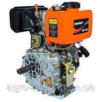 Двигатель дизельный Vitals DM 6.0k, фото 3