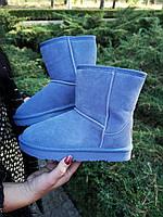 Жіночі середні уггі з натурального замша 41 р джинс