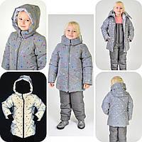 Зимова тепла куртка на дівчинку яка світиться в темноті .Р-ри 98-128