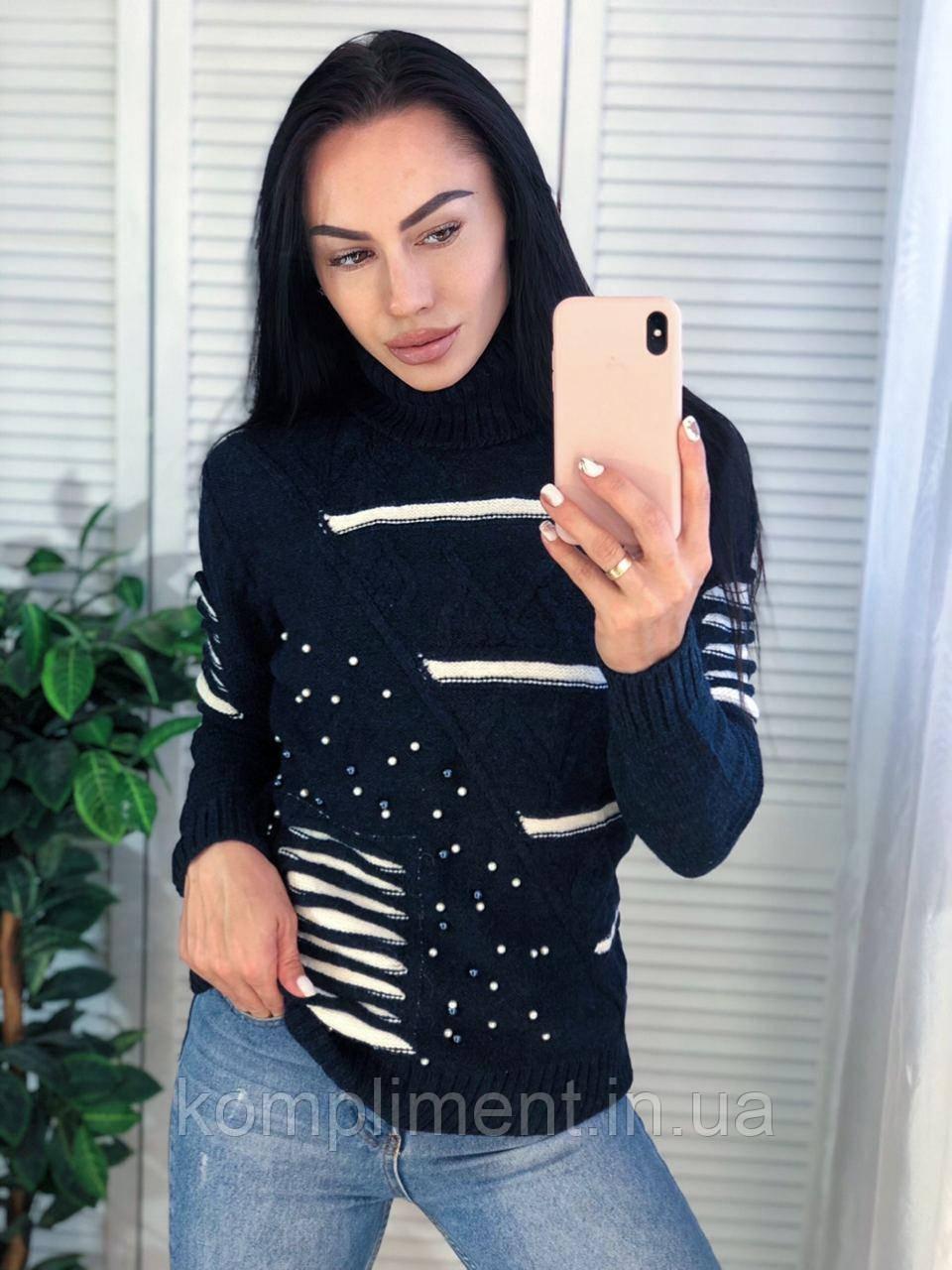 Модний светр жіночий вовняної з горлом,синій.Виробництво Туреччина.NВ 2403