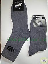 Шкарпетки чоловічі махрові NB