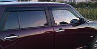 Дефлекторы окон Lifan Smily (Lifan 320) 2011 | Ветровики Лифан Смайли