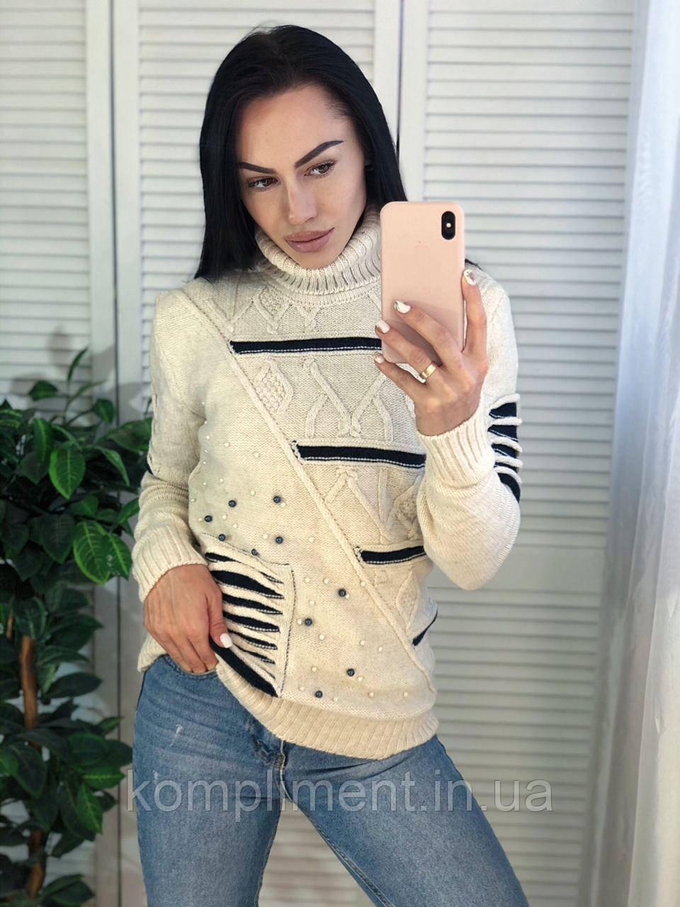Модный свитер женский шерстяной с горлом, молоко. Производство Турция.NВ 7029