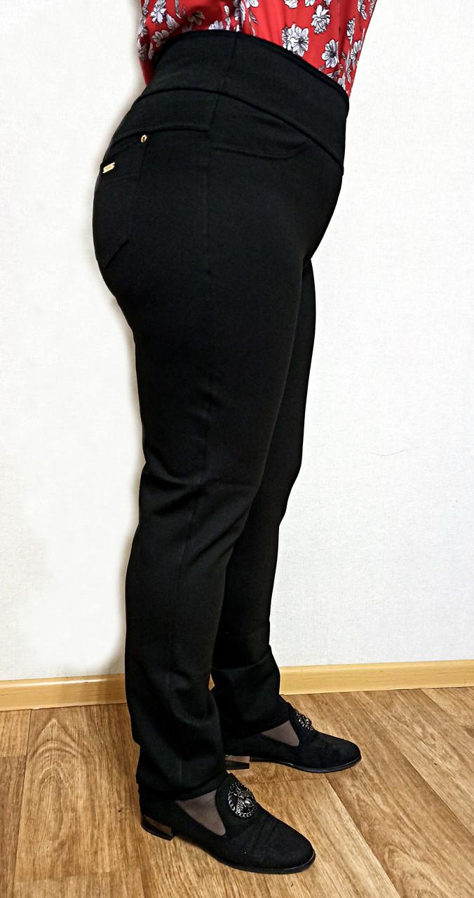 Брюки  женские  большие размеры от 46 до 64