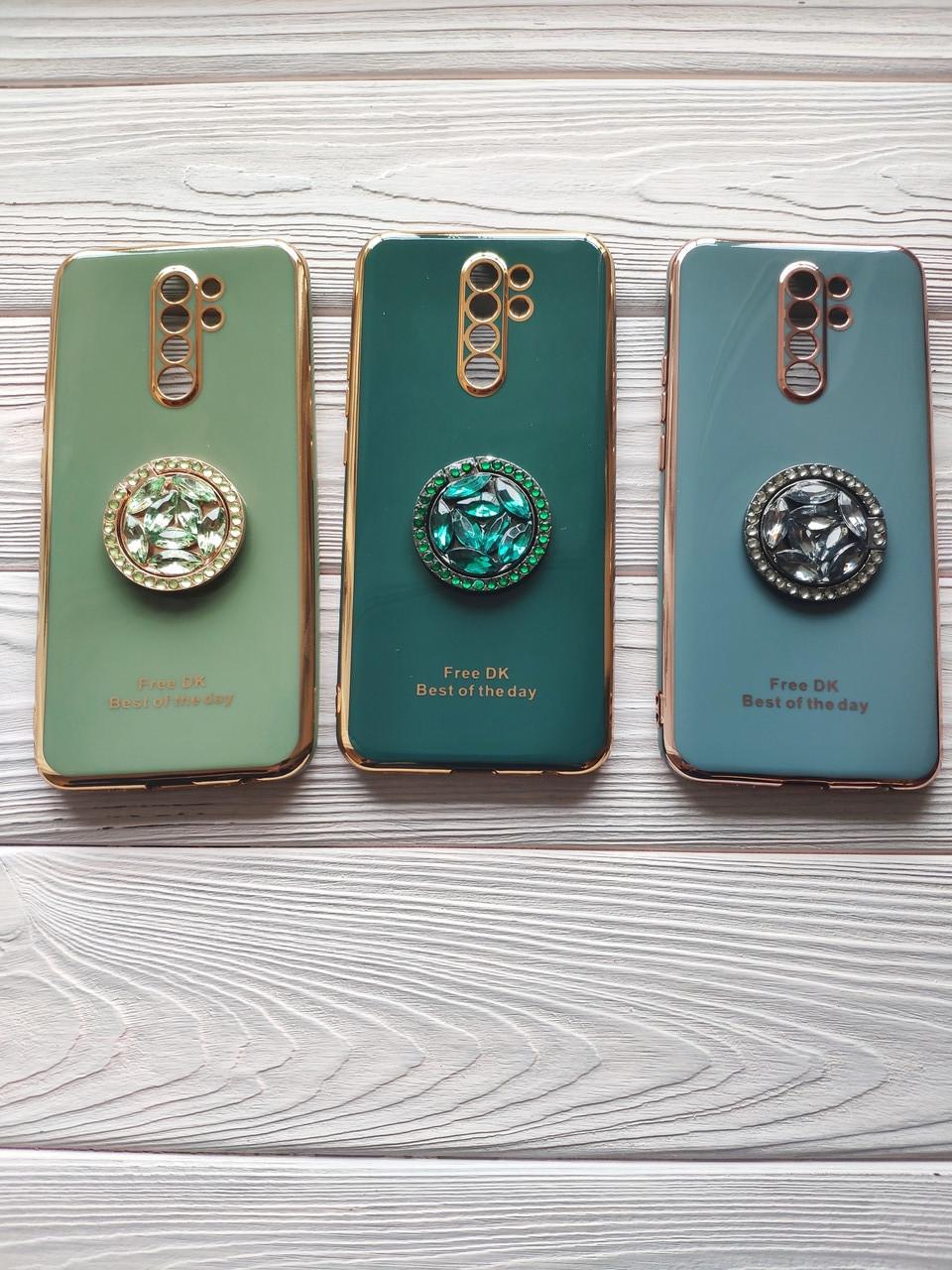 Чехол Ring Stones для Xiaomi Redmi 9 силиконовый бампер (разные цвета)