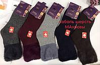Жіночі вовняні шкарпетки ТМ Корона оптом.