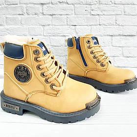 Черевички зимові для хлопчика на шнурівках та замочку. Розмір:29-31,34-35.