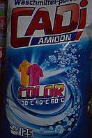 Стиральный порошок Cadi Amidon color 10 кг, 125 стирок
