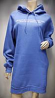 Спортивное платье-худи с капюшоном, трехнитка с начесом, Турция