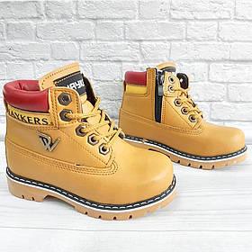 Черевички зимові для хлопчика на шнурівках та замочку. Розмір:28-30,32-35.