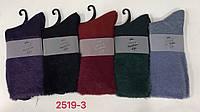 Вовняні шкарпетки ТМ Корона оптом