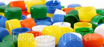 Крышка для ПЭТ бутылки разноцветная