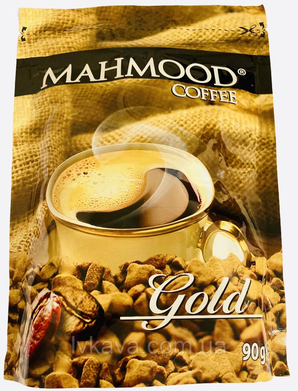 Кофе растворимый Mahmood Gold ,  90 гр