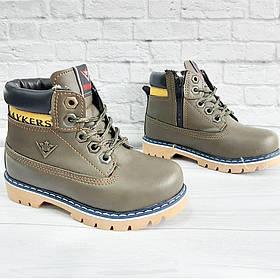 Черевички зимові для хлопчика на шнурівках та замочку. Розмір:28-33,35.