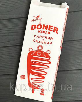 Упаковка для Doner Kebab 270х100х50 мм 295