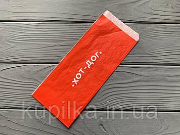 Упаковка бумажная для Хот Догов 99Ф