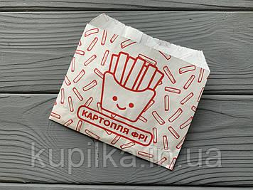 Упаковка для картофеля фри мини (70-100г) 200Ф
