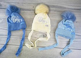 Комплект для хлопчиків Зимова шапка з помпоном Мікс Розмір 40-42 KR1829(40-42)+ Щасливе дитинство Україна