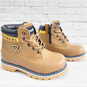 Черевички зимові для хлопчика на шнурівках та замочку. Розмір:28-32,34-35.