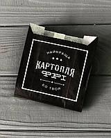 Упаковка для картофеля фри средняя (100 - 150г) 120Ф