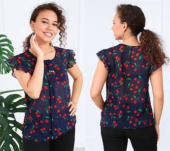 Блузка шифоновая полупрозрачная принт вишня