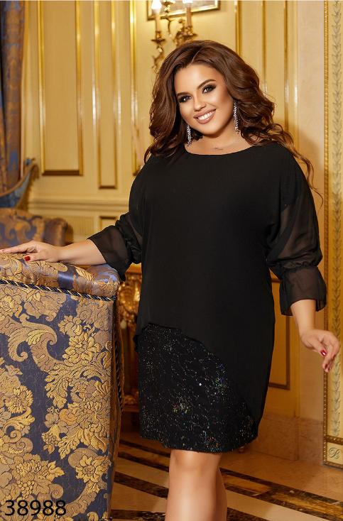 Нарядное платье Размеры: 48-50, 52-54, 56-58, 60-62