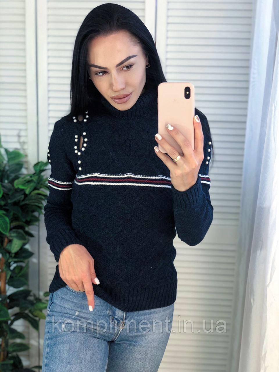 Жіночий в'язаний шерстяний светр з смужками,синій. Виробництво Туреччина.NВ 2007