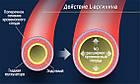 L-Аргинин (L-Arginine) в капсулах 100 капсул по 500 мг., фото 3