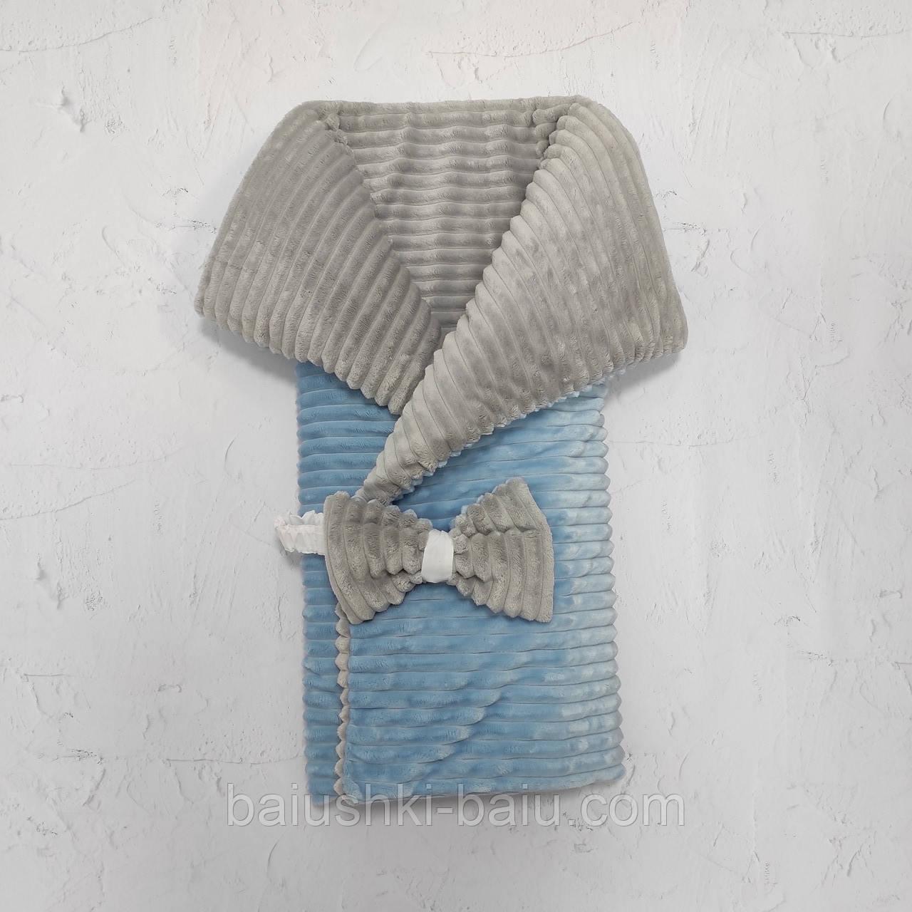 Конверт плед одеяло на выписку, плюшевый, утепленный