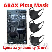 Многоразовая маска питта угольная ARAX Pitta Mask G 3 шт. в упаковке