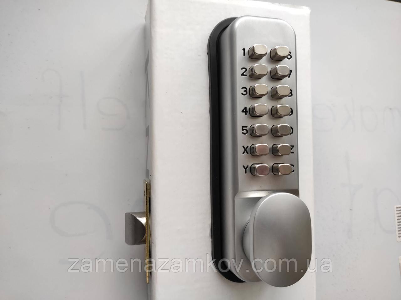Акция! Кодовый замок Lockod для любых дверей аналог  LOCKY 20-S