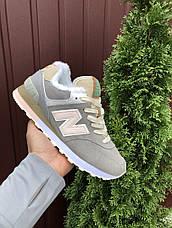 Зимние подростковые кроссовки New Balance 574,замшевые,серые с пудрой, фото 2