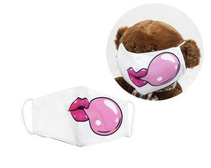 """Многоразовая 4-х слойная защитная маска """"Bubble Gum"""" размер 3, 7-14 лет (зеленый) mask2NEW"""