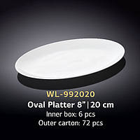 Блюдо овальное (Wilmax) WL-992020