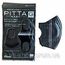 Маска Pitta Mask Arax многоразовая пенополиуретан 3 шт (в упаковке) Япония
