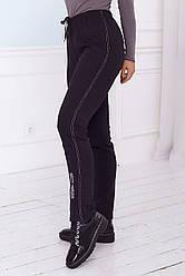 Женские утепленные брюки спортивного стиля из трикотажа тринитка с начесом, размеры от 48 до 60го