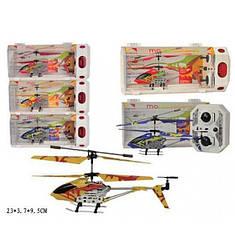 Вертолет на радиоуправлении Model King  33012