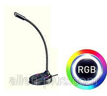 Микрофон настольный проводной HAVIT HV-GK55 RGB (7 цветов), USB, Black