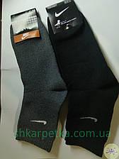 Шкарпетки чоловічі махрові Nike
