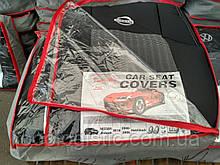 Авточохли на Nissan Almera 2000-2006 hatchback,Ніссан Альмера 2000-2006 хетчбек
