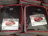 Авточехлы Favorite на Nissan Almera 2000-2006 hatchback,Ниссан Альмера 2000-2006 хэтчбек, фото 7