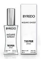 Тестер унисекc Byredo Mojave Ghost, 60 мл.