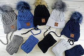 Комплект для хлопчиків Зимова шапка + Хомут Friend На флісі Мікс Розмір 50-52 2587(50-52) Vertex Україна