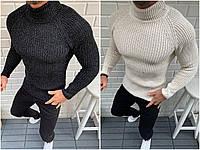 Гольф черный мужской (белый) теплая кофта свитер вязаная под горло / турецкие кофты мужские приталенный зима