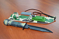 Нож выживания Rothco Камуфляж