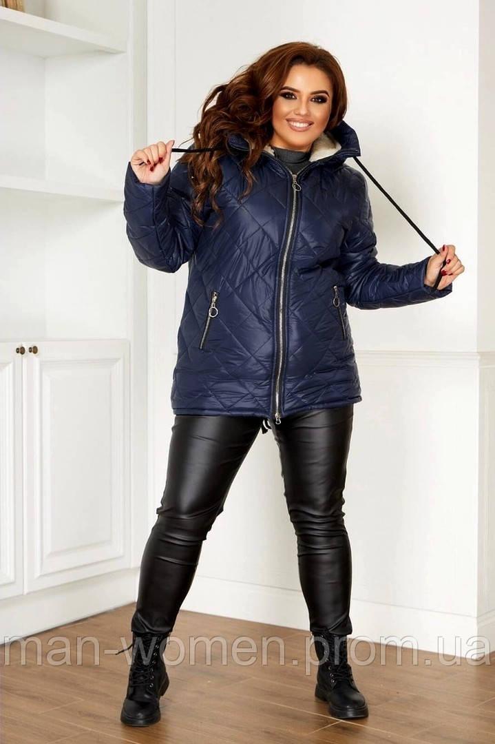 Качественная женская зимняя куртка oversize! Батальные размеры: от 48 до 58!