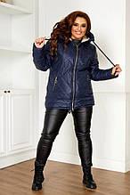 Якісна жіноча зимова куртка oversize! Батальні розміри: від 48 до 58!