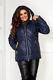 Качественная женская зимняя куртка oversize! Батальные размеры: от 48 до 58!, фото 2