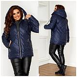 Качественная женская зимняя куртка oversize! Батальные размеры: от 48 до 58!, фото 3